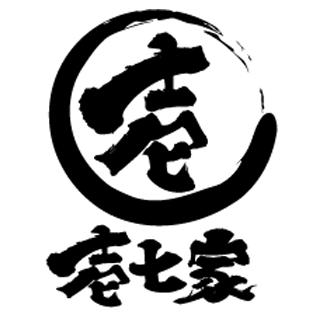 横浜家系らーめん魂心家
